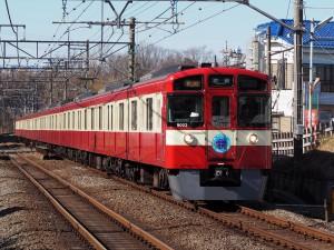 P1180374