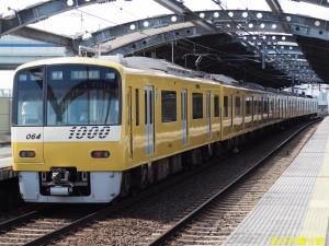 P5041048