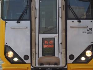 P7111198