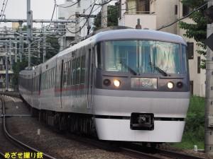 P8041271