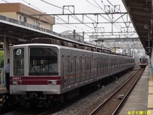 P8080041