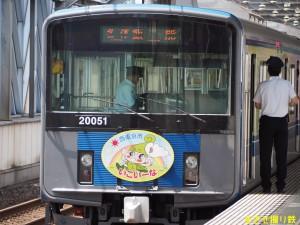 P8090123