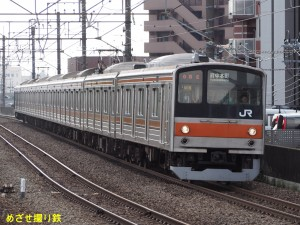 P8150171