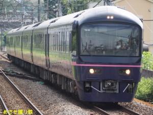 P8150183