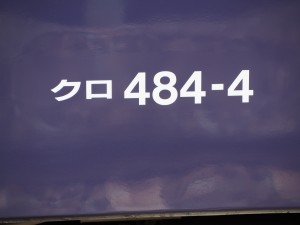 P8150186