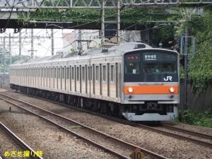 P9130332