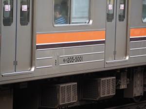 P9130333
