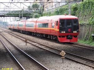 P9130339