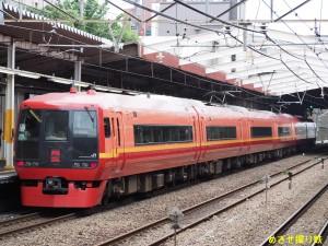 P9130340
