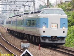 P9130344