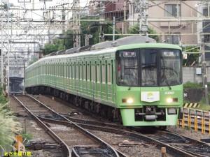 PA010484